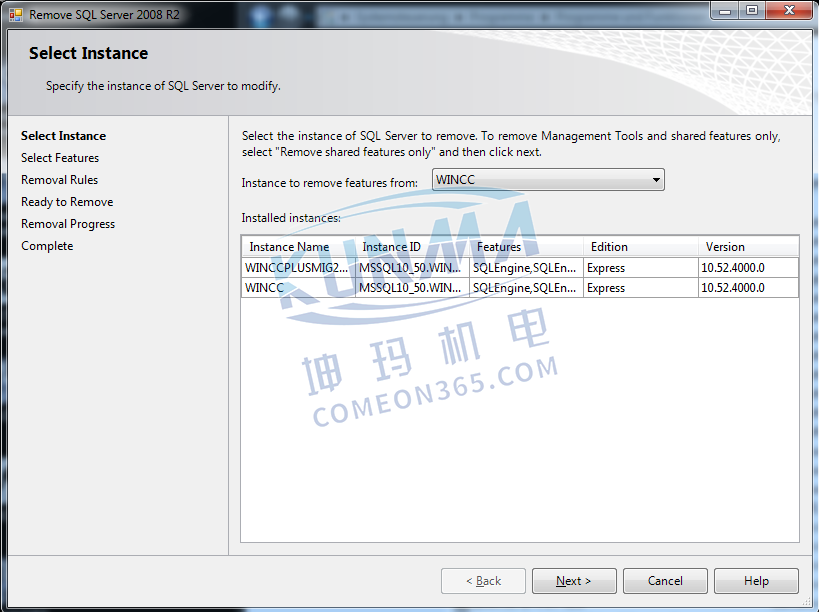 如何卸载 WinCC Professional 或 WinCC Runtime Professional 的SQL Server 实例?图片4