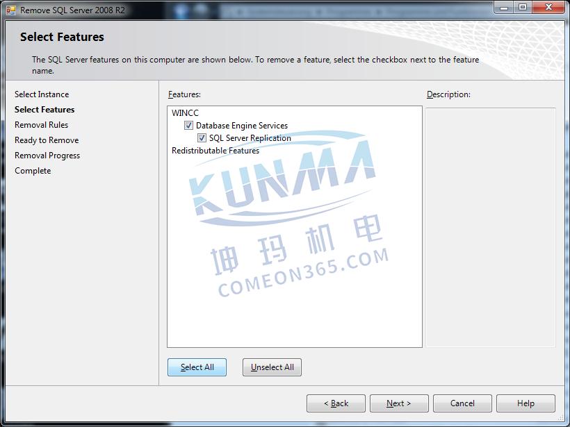 如何卸载 WinCC Professional 或 WinCC Runtime Professional 的SQL Server 实例?图片5