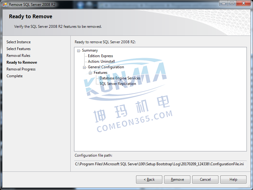 如何卸载 WinCC Professional 或 WinCC Runtime Professional 的SQL Server 实例?图片7