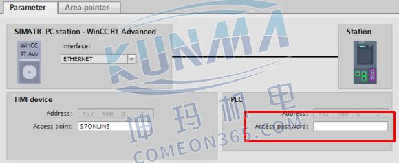 """为什么使用HMI的""""SetPLCMode""""函数触发后系统会报70050的失败消息?图片1"""