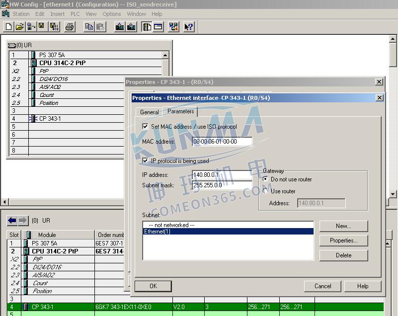 通过CP343-1模块 如何实现2套S7-300之间的以太网通讯?图片5
