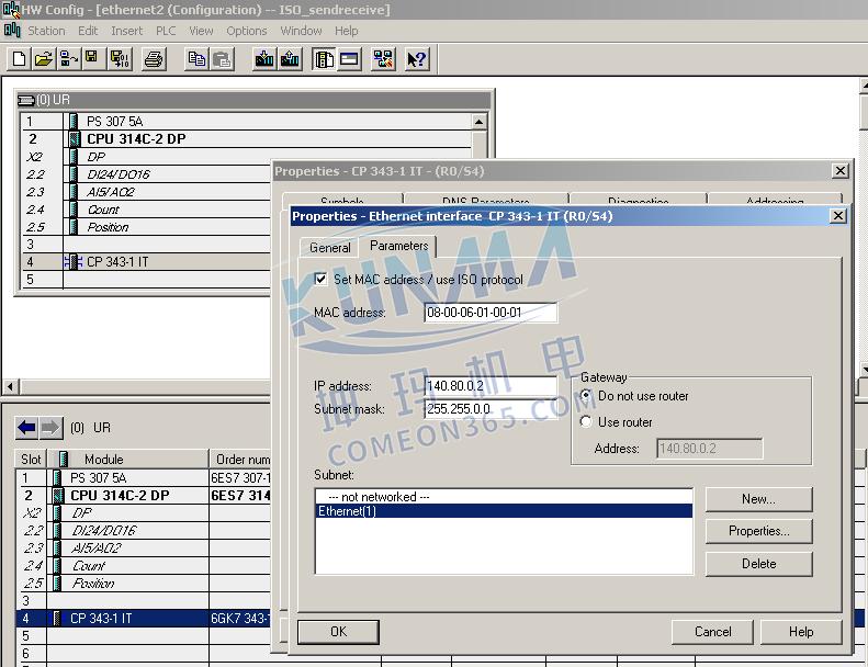 通过CP343-1模块 如何实现2套S7-300之间的以太网通讯?图片7