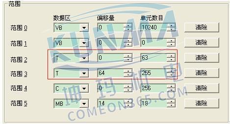 S7-200CPU掉电数据保持常见问题图片8
