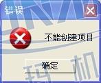 西门子plc编程软件安装问题 手把手教你解决图片2