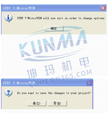 step7怎么设置中文图片5