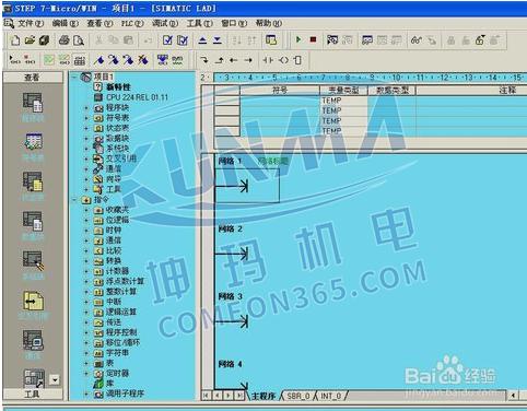 step7怎么设置中文图片6
