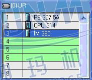 西门子PLC S7-300/400扩展机架的配置与说明图片5