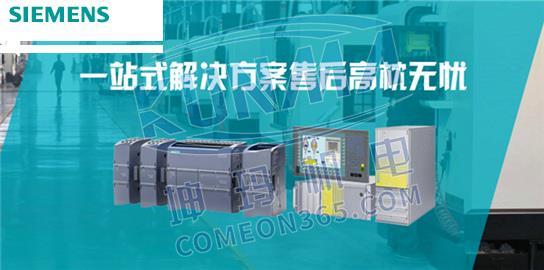 西门子新款plc 西门子新推出的PLC图片1