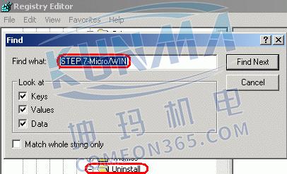 怎么卸载STEP 7-Micro/WIN图片3