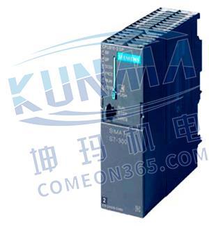 plc控制柜设计 PLC控制柜的组成部分图片2