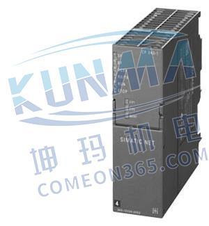 plc控制柜设计 PLC控制柜的组成部分图片3