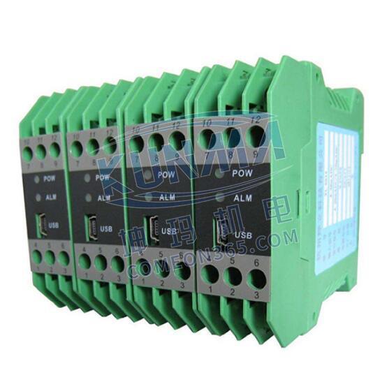 关于信号隔离器的工作流程及其应用指南图片1