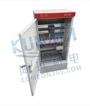 关于电源配电箱的使用指南及设计要求图片1