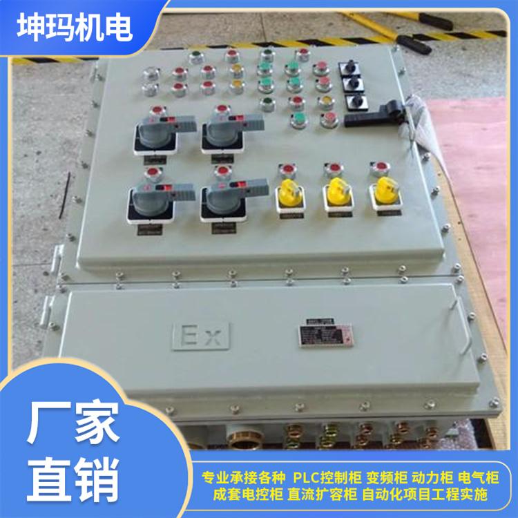PLC控制柜、变频柜、动力柜、电气柜、成套电控柜、直流扩容柜