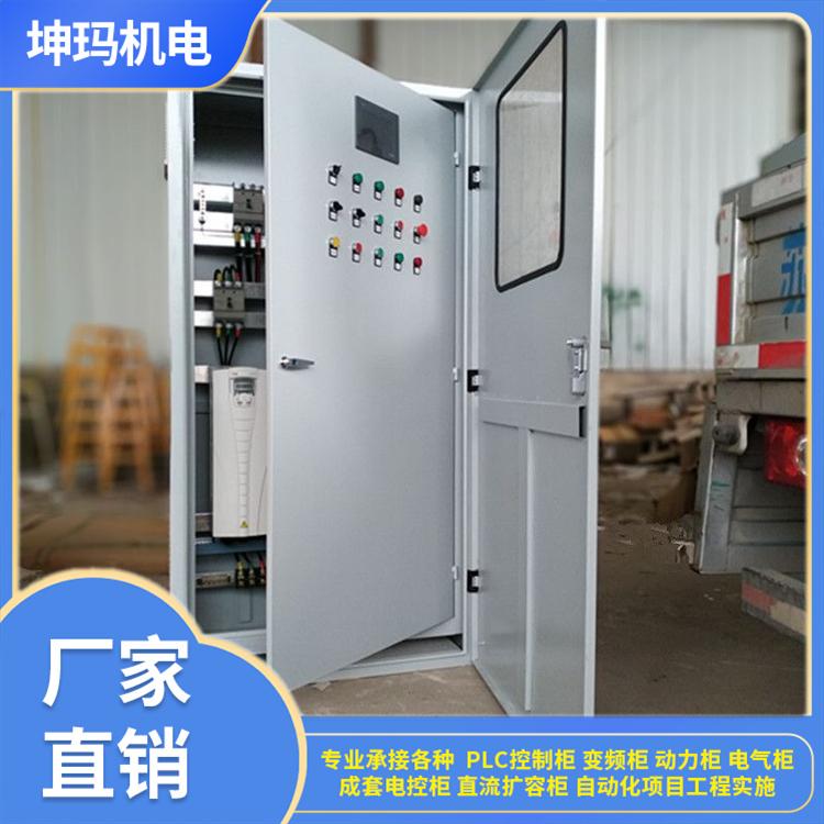 PLC控制柜,变频柜,动力柜,电气柜成套电控柜,直流扩容柜