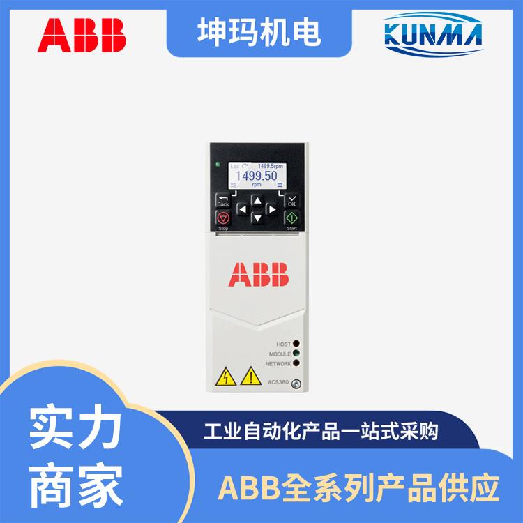 ABB ACS380变频器
