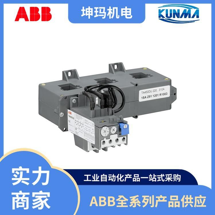 TA450DU-310 ABB继电器
