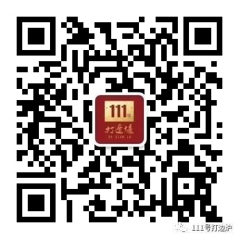 微信圖片_20200214153846