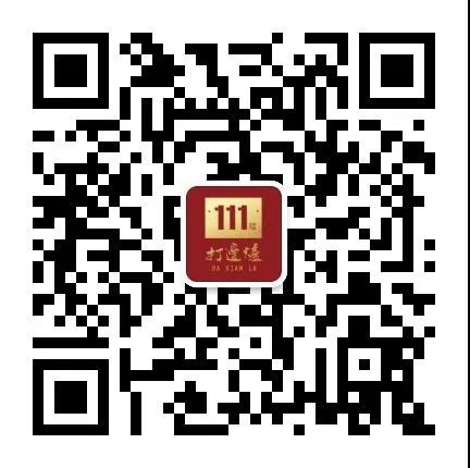 微信图片_20200521102016
