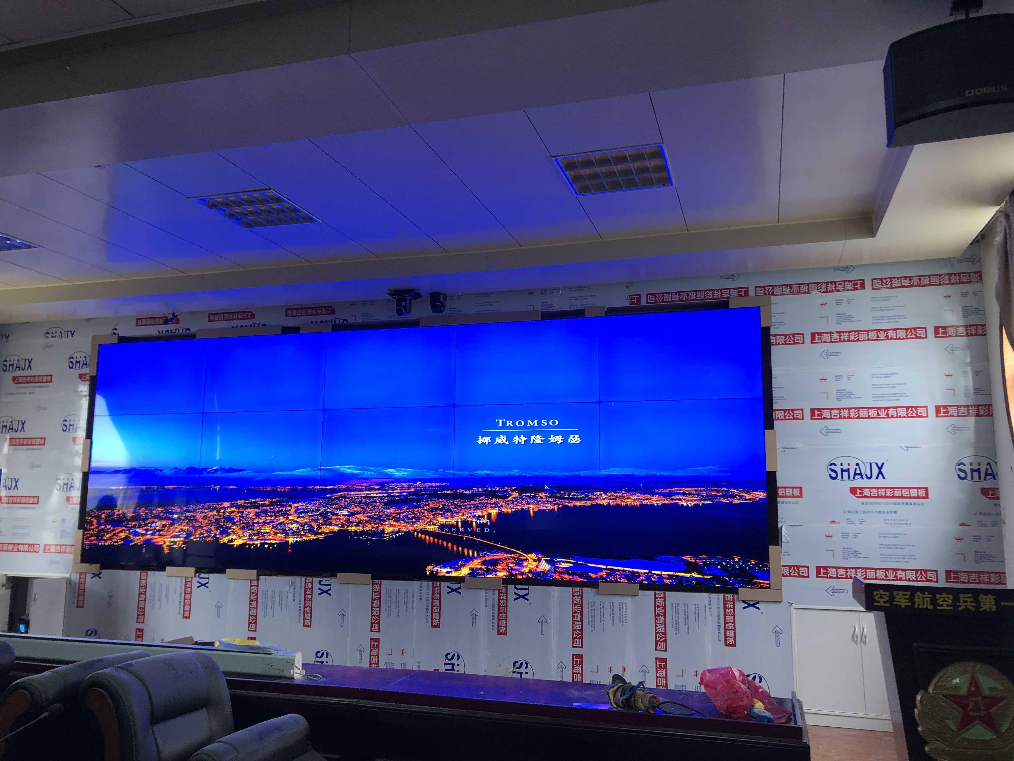 西安3x51.8mm拼接-微信图片_2020010209230711