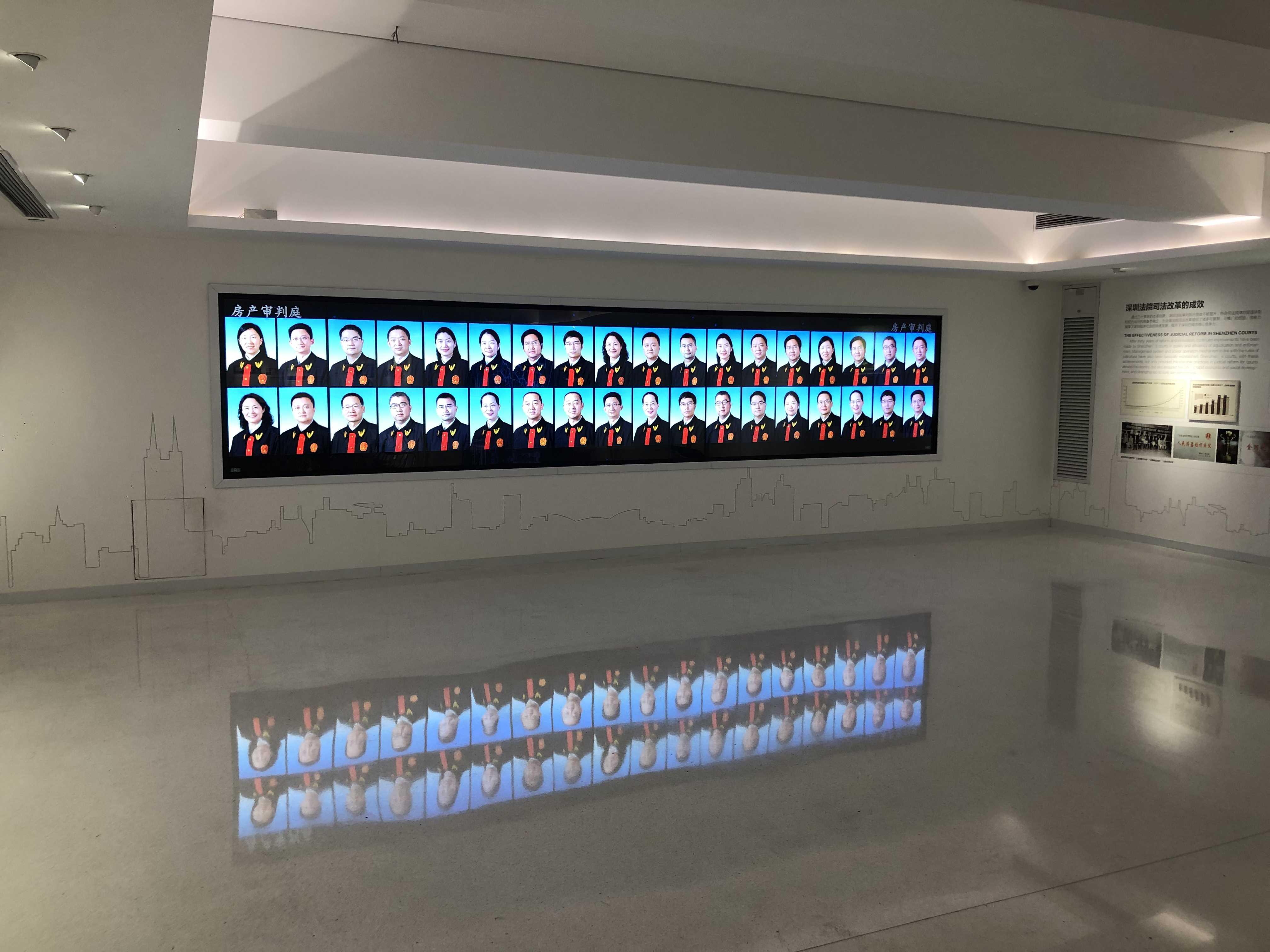 深圳福田法院1x9-微信圖片_202005091834494