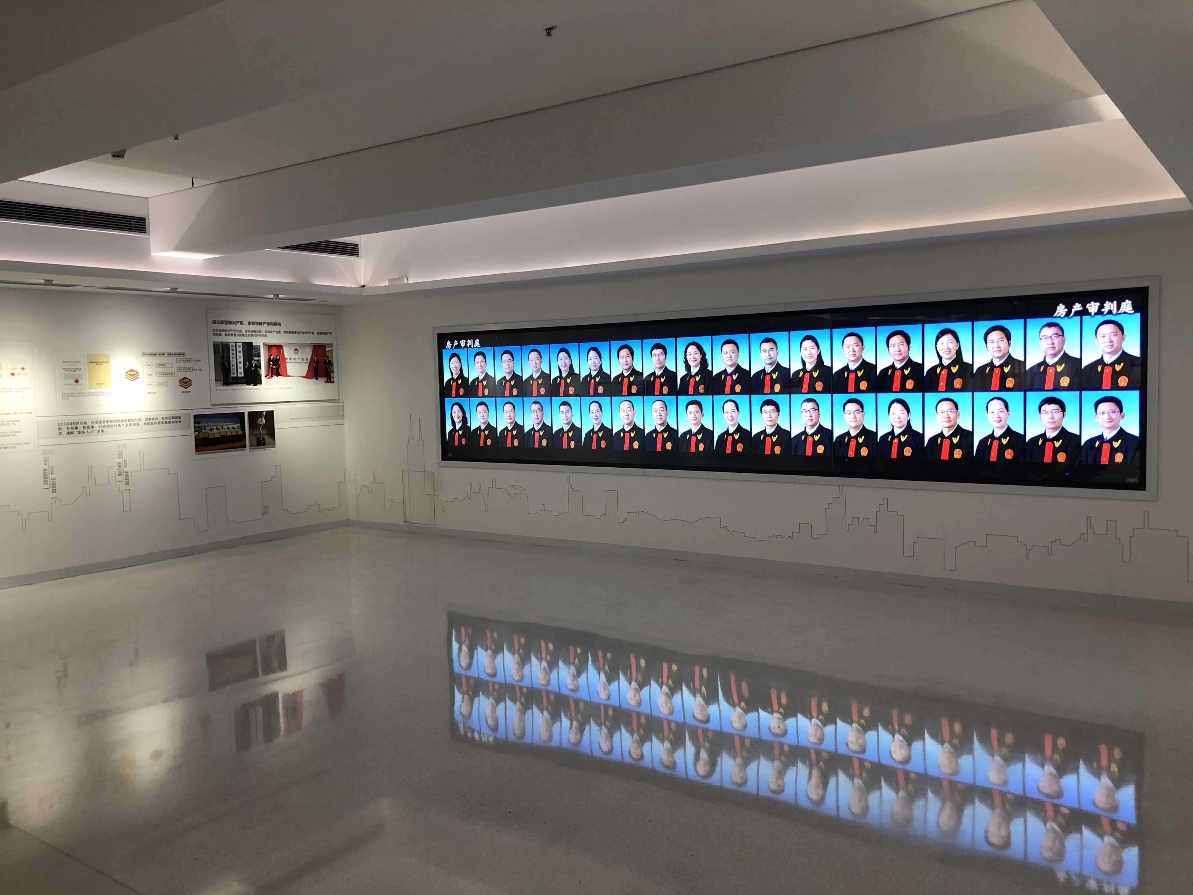深圳福田法院1x9-微信圖片_202005091834495