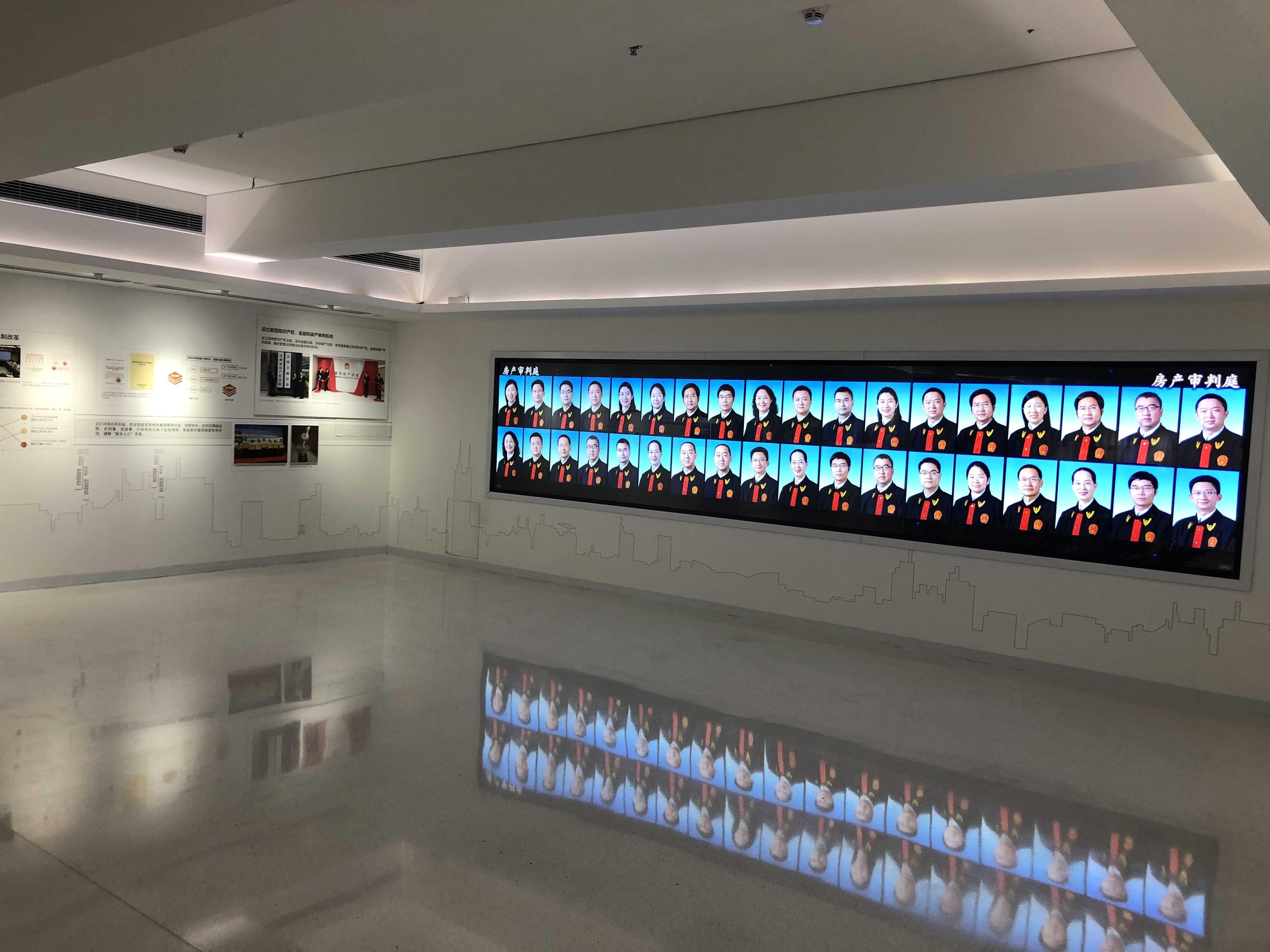 深圳福田法院1x9-微信圖片_202005091834496