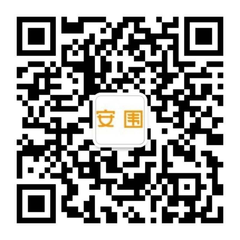 公司证照-6bd07229504607a52c22b468d9dba4f