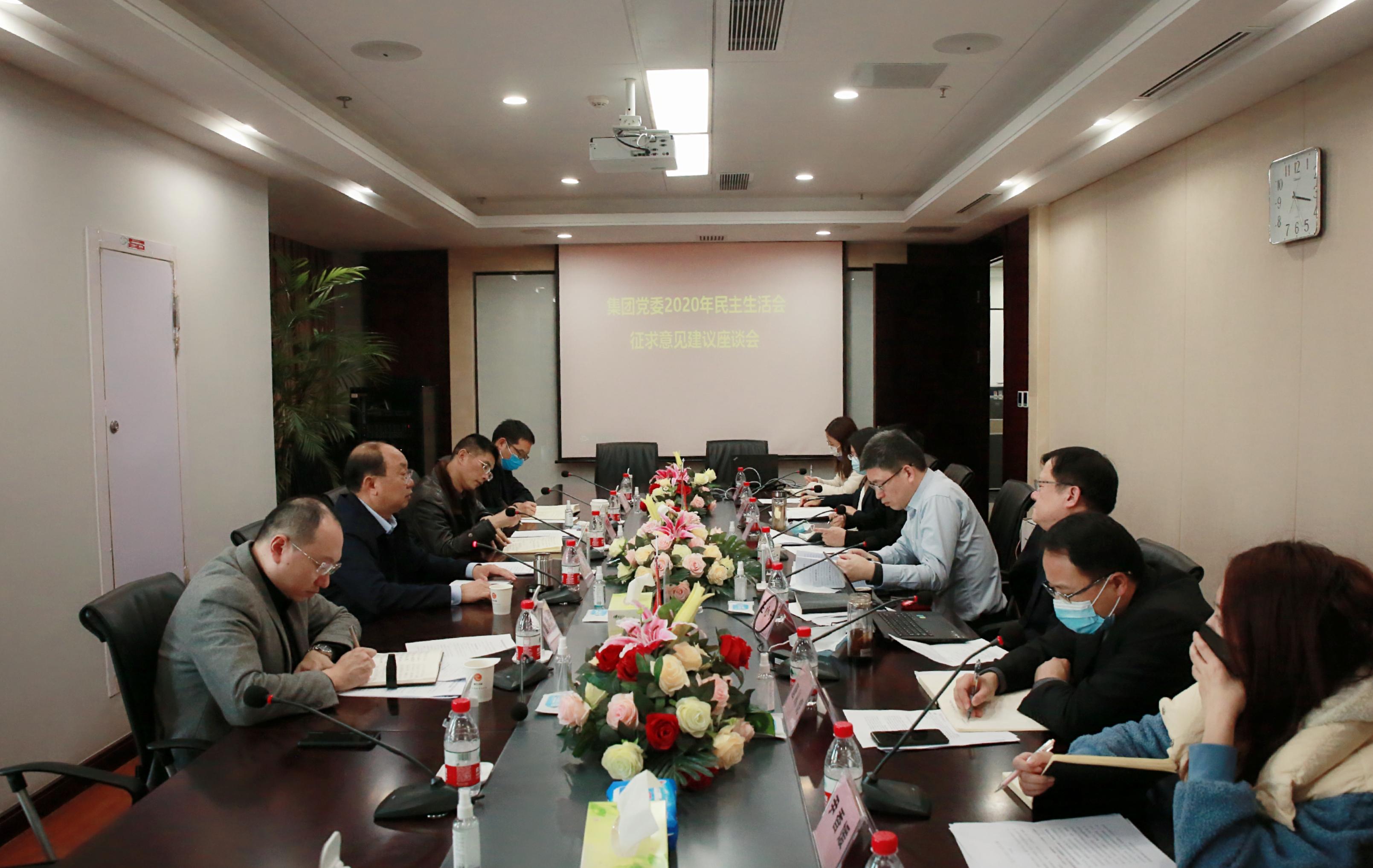 曾鑫赴湖北资管企业、省中小金服企业召开座谈会