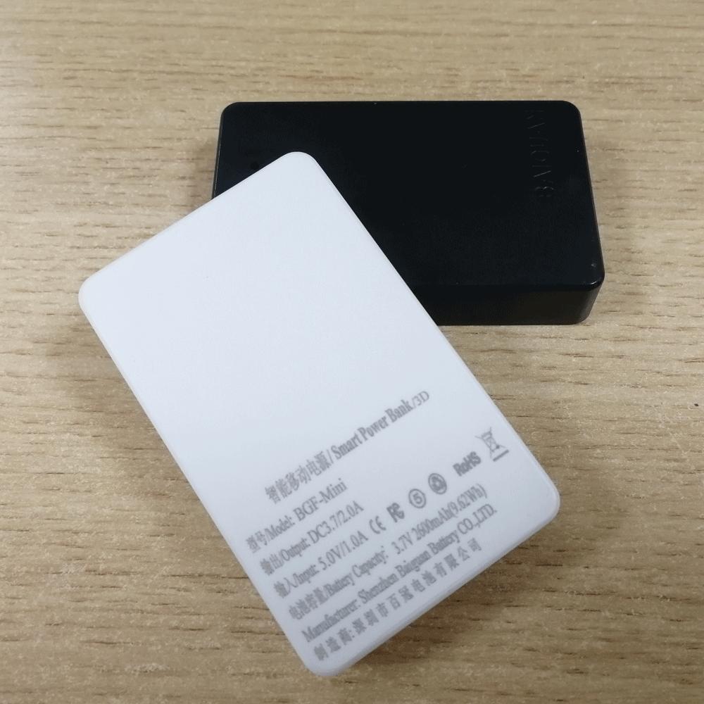 MINI-3.7V-2