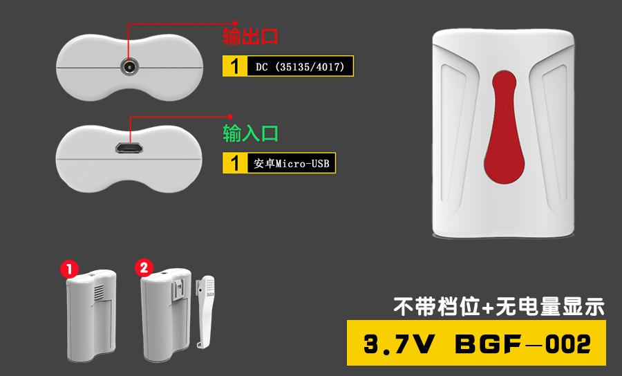 BGF-0023.7V不帶檔-無電顯