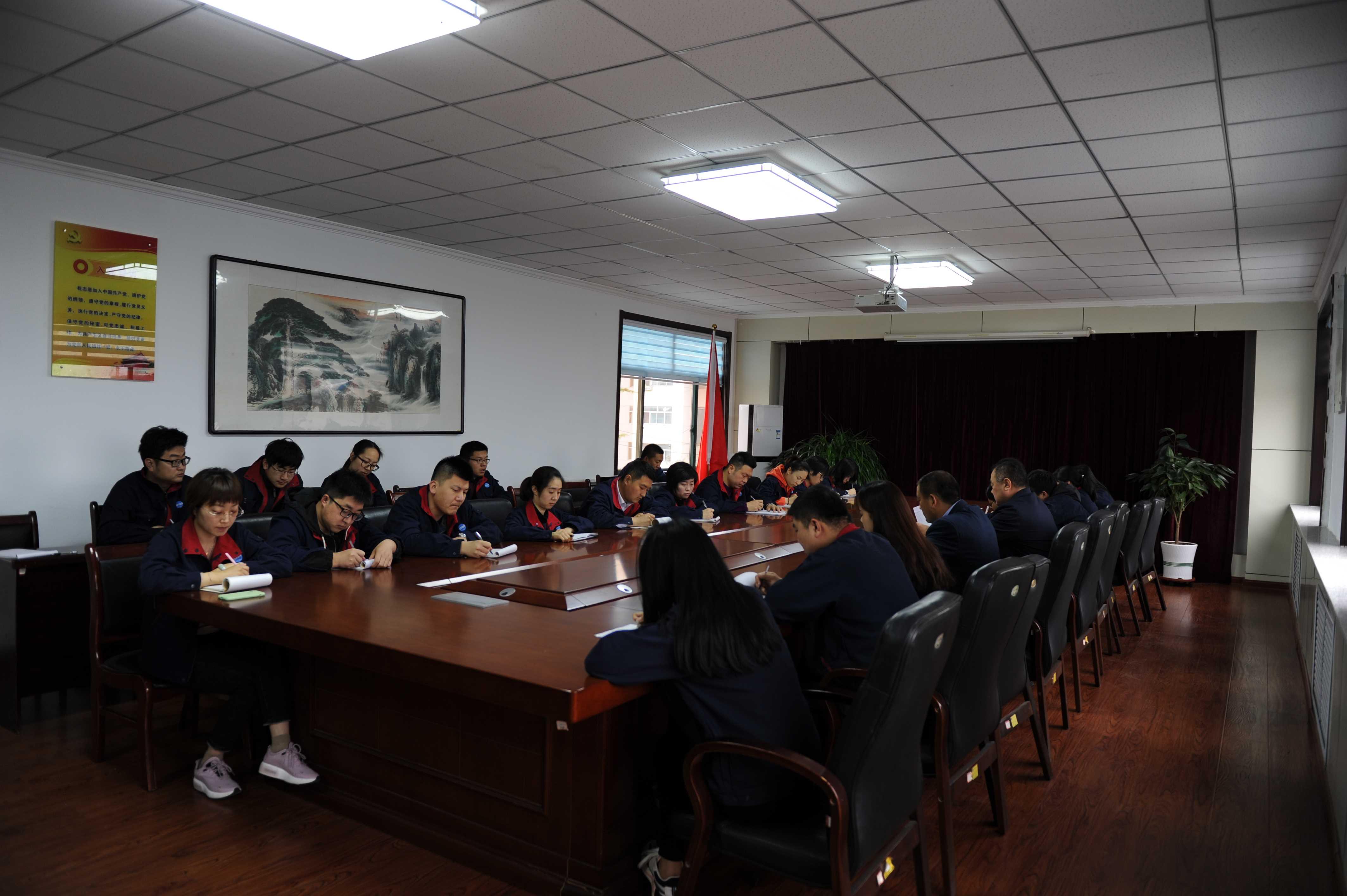 青年学习-公司青年职工座谈会-1