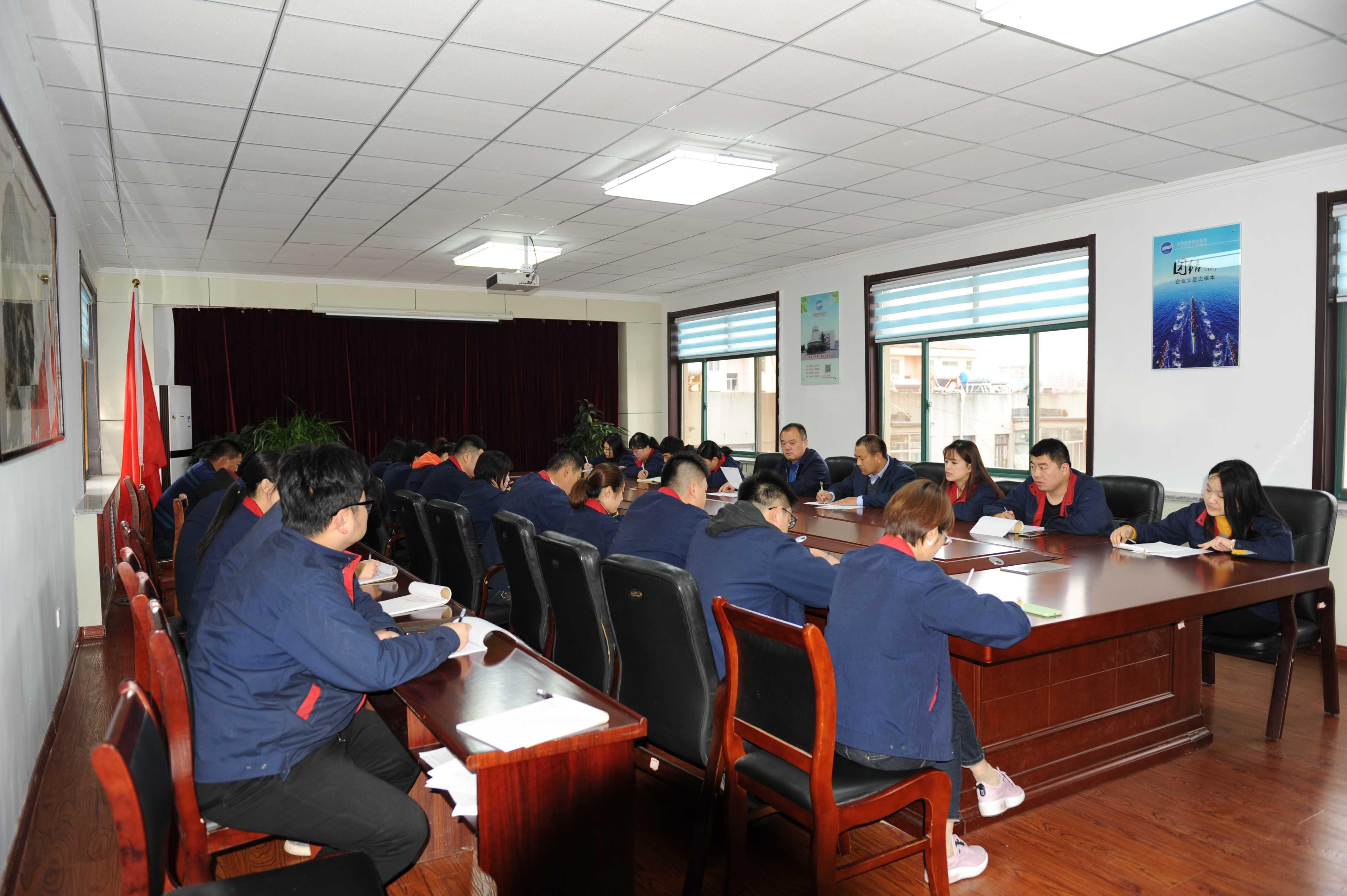 青年学习-公司青年职工座谈会-2