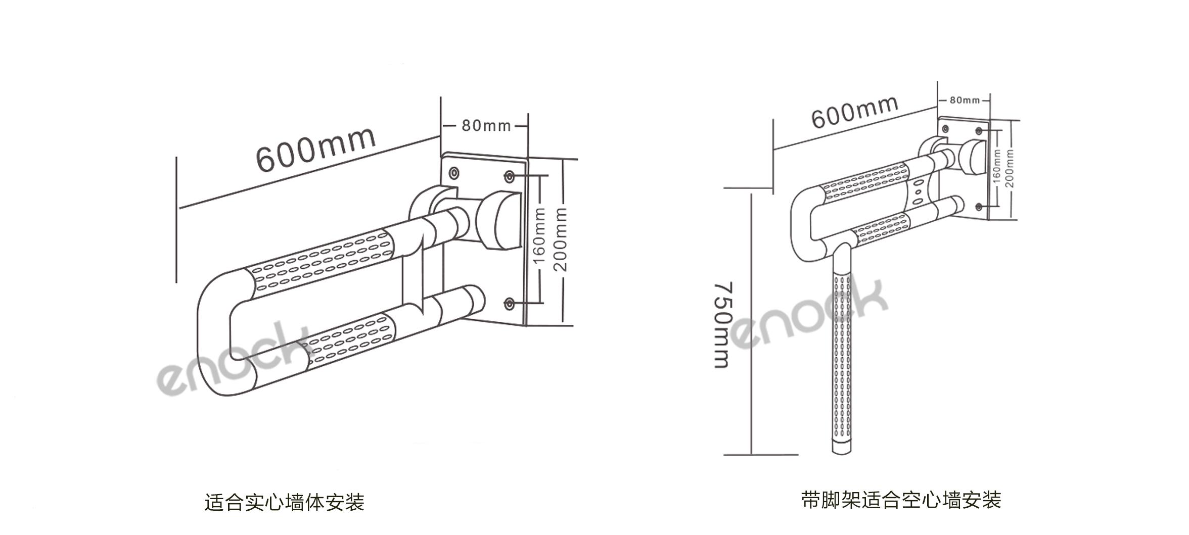 EK-708尺寸