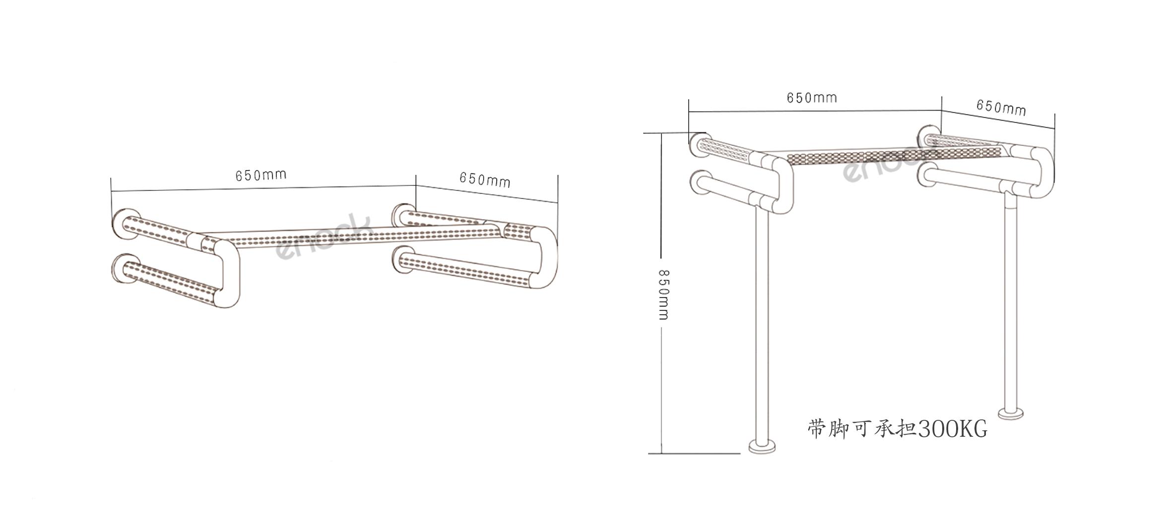 EK-705尺寸图