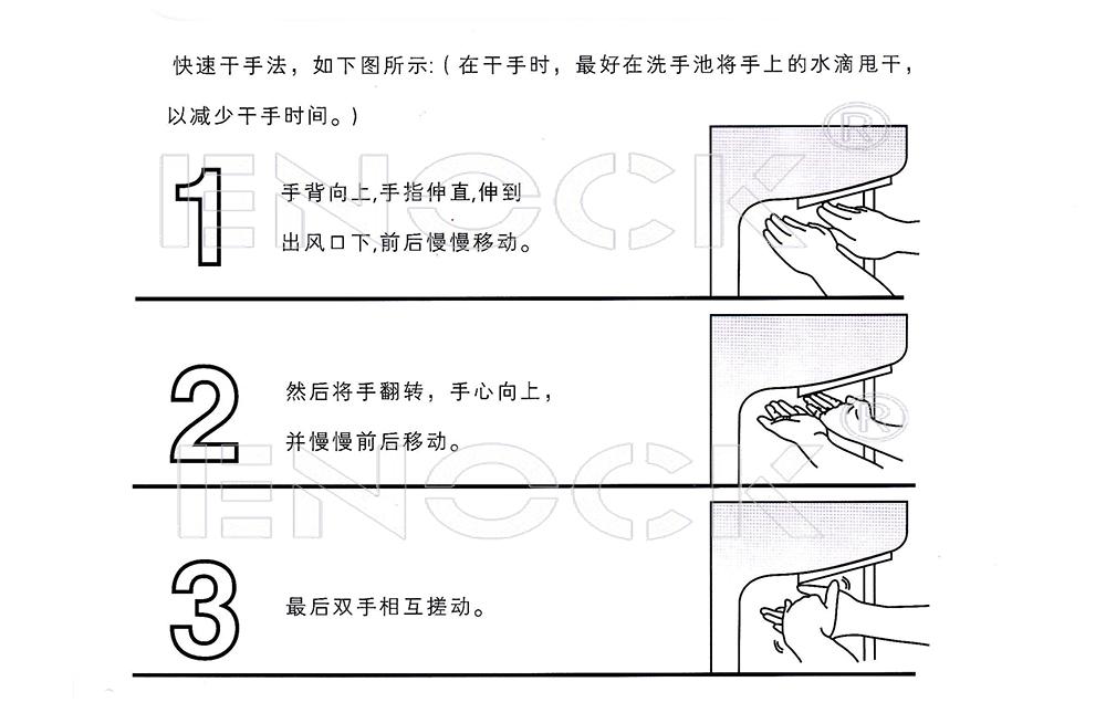 EK-6530使用方法