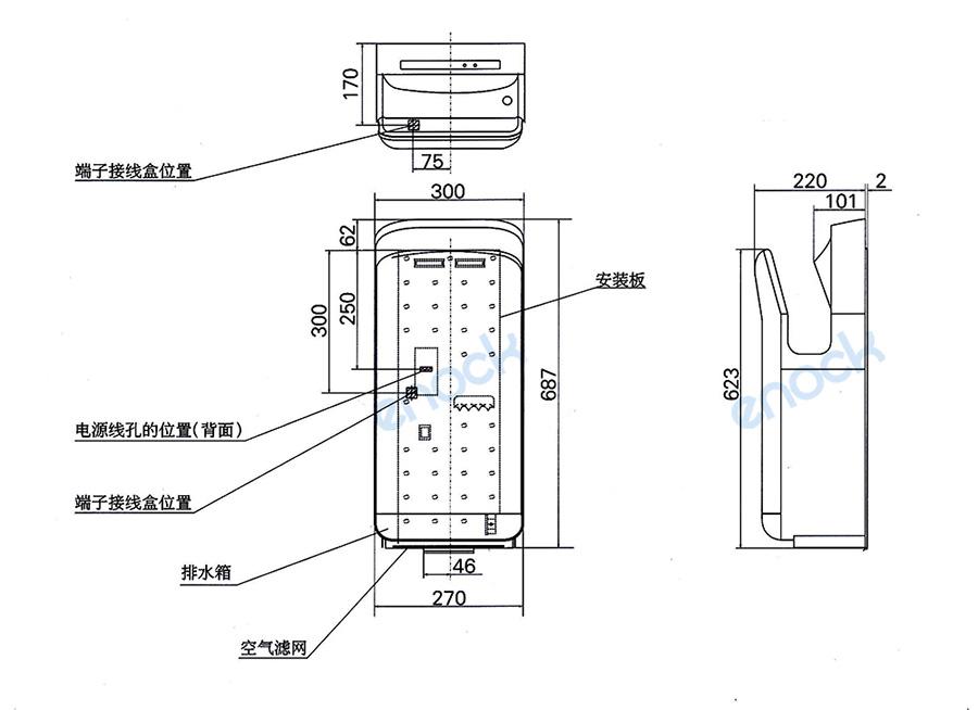 双面喷气式干手器尺寸