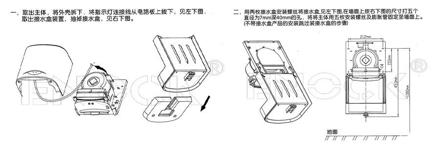干手机如何安装