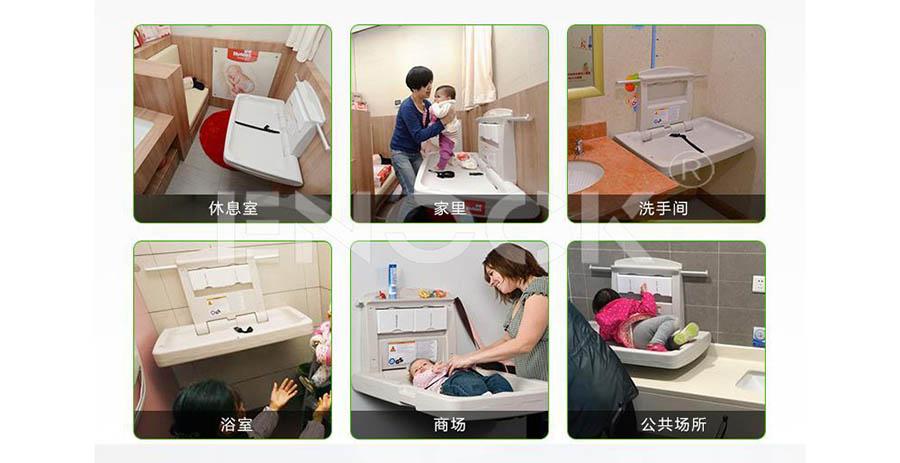 婴儿换尿布台适用场所