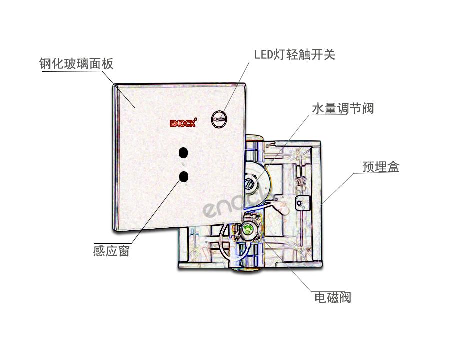 EK-8318部件名称