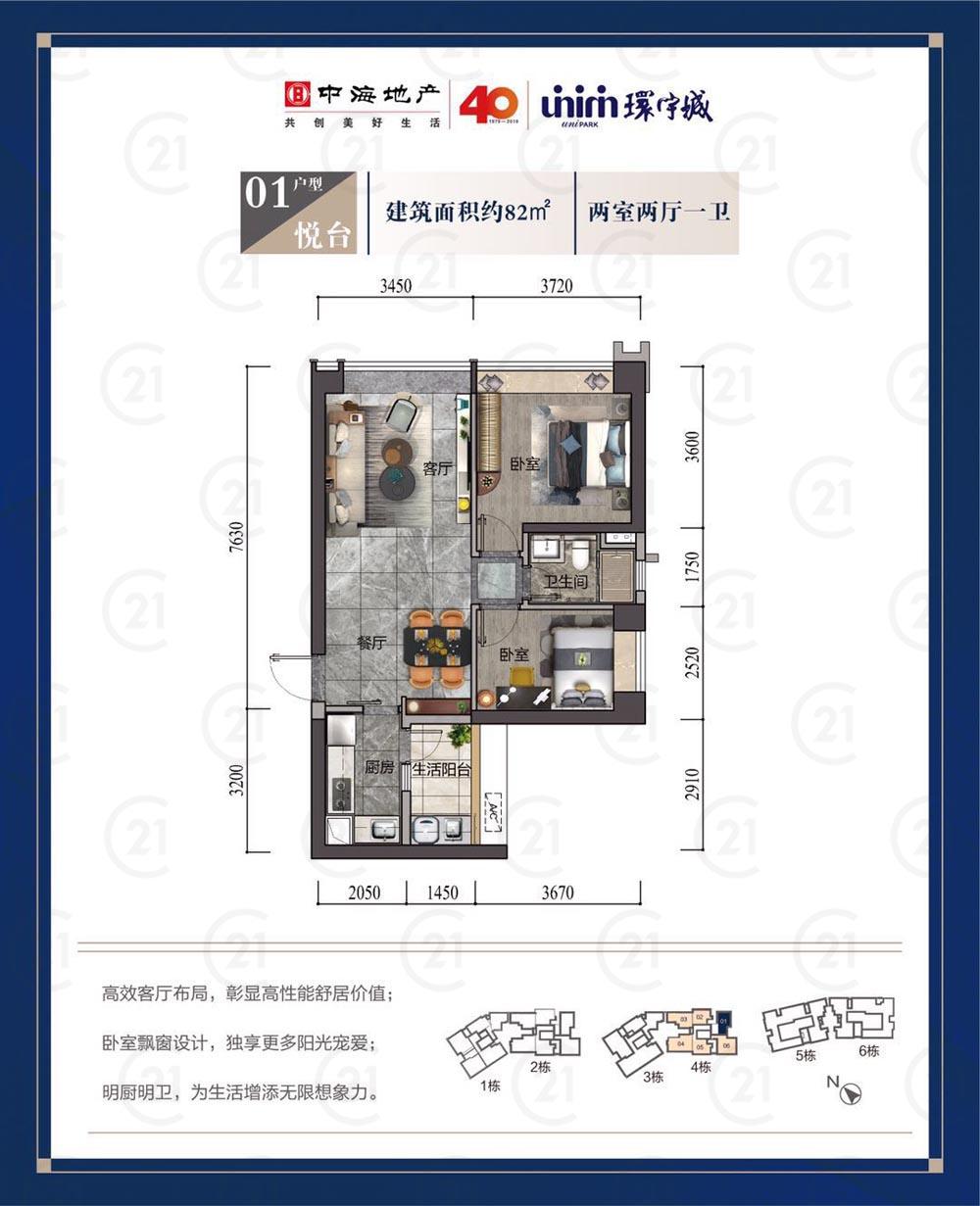 5中海环宇城-微信图片_20190603160602