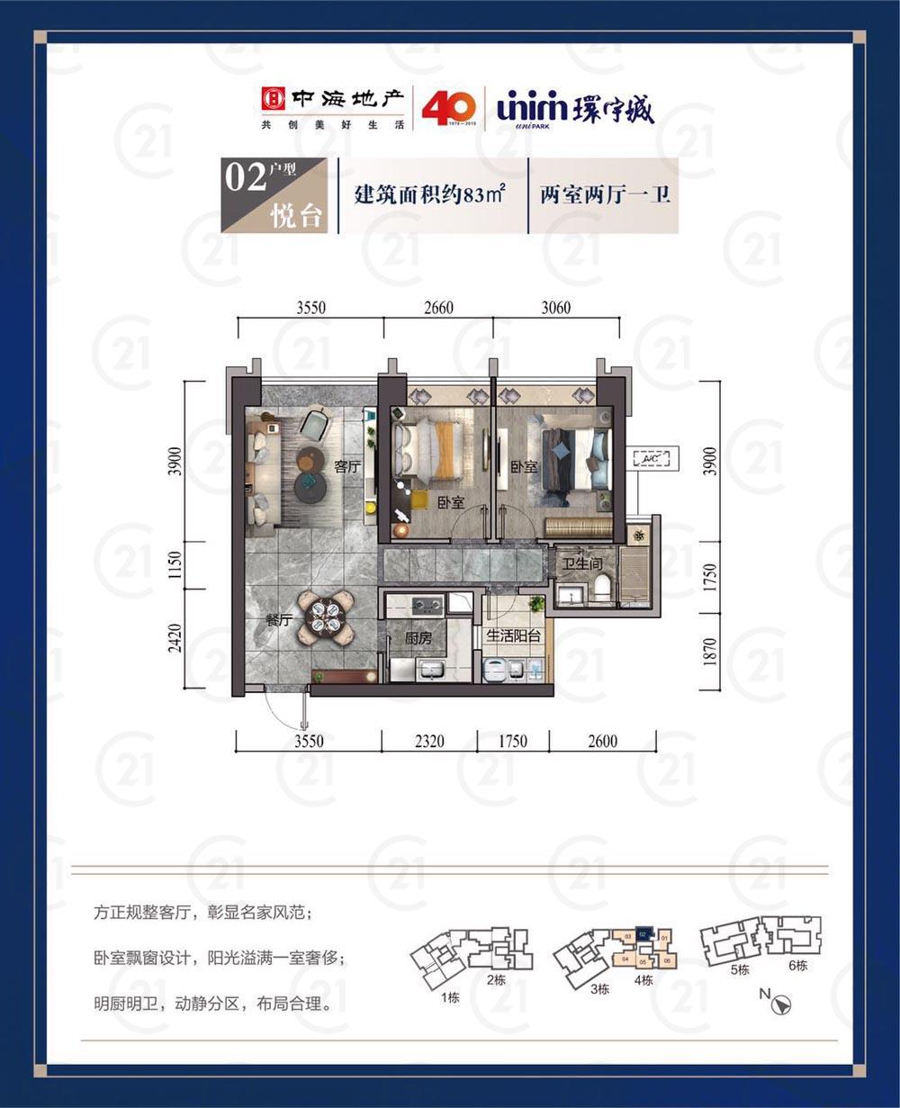 5中海环宇城-微信图片_20190603160604