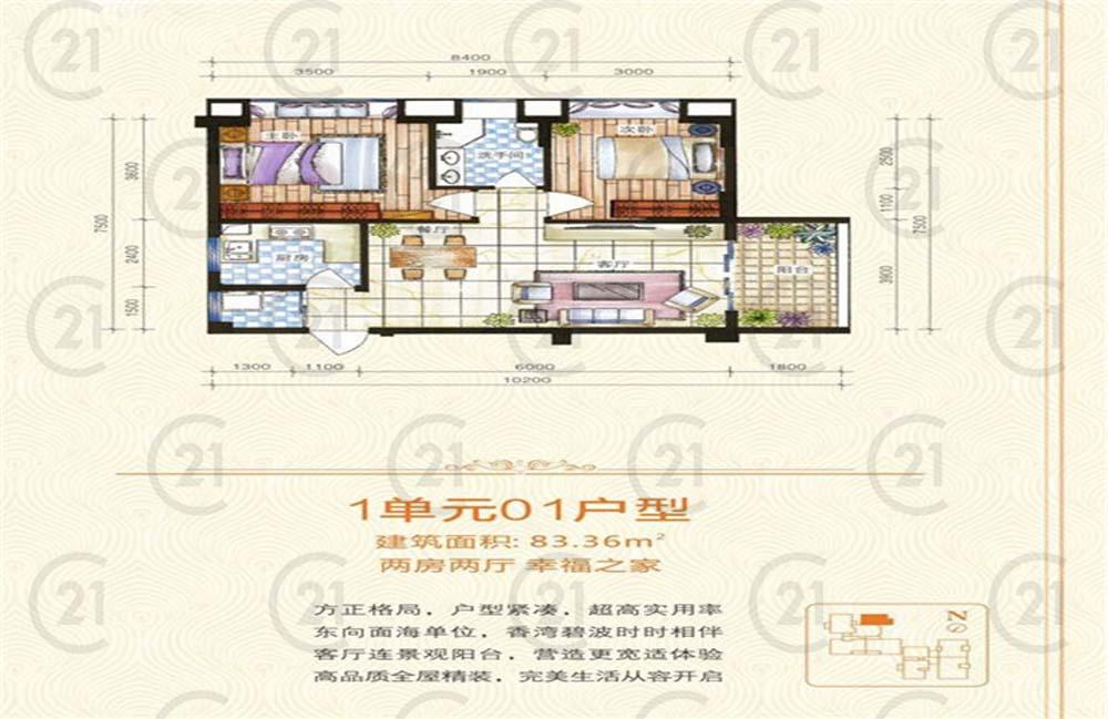 71泉福豪亭-1557198872