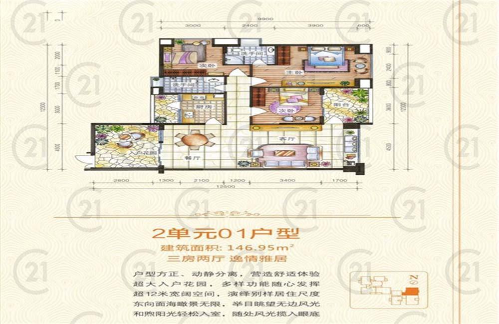 71泉福豪亭-1557200703