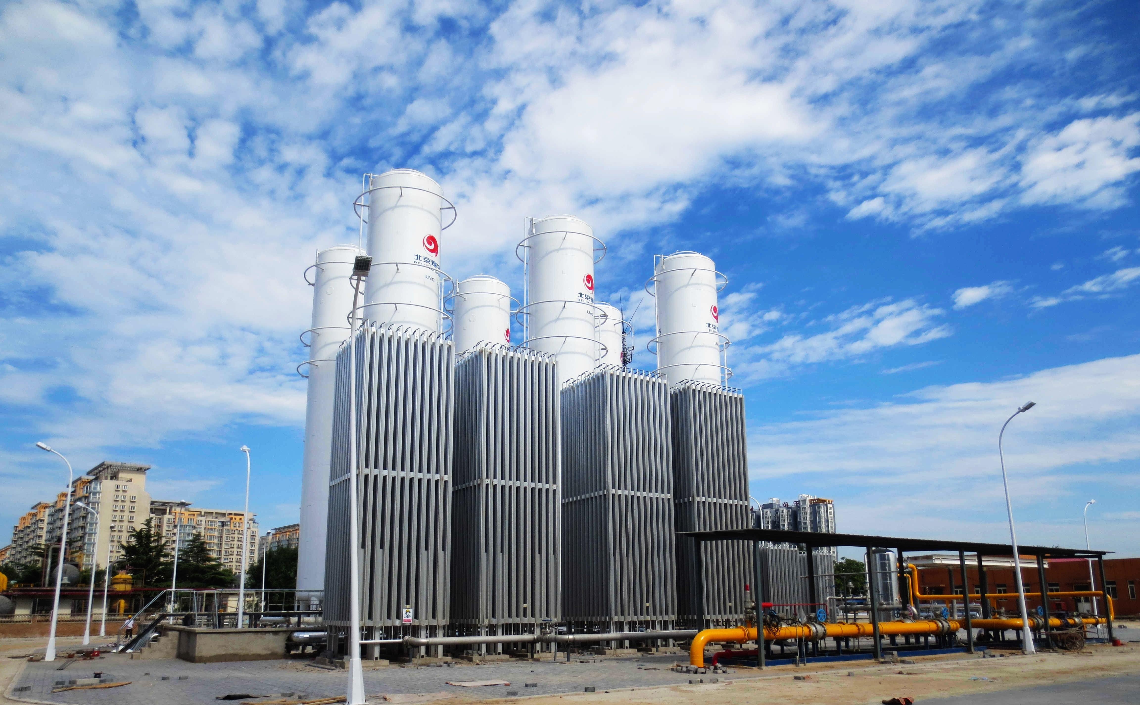 LNG场站液化率检测仪