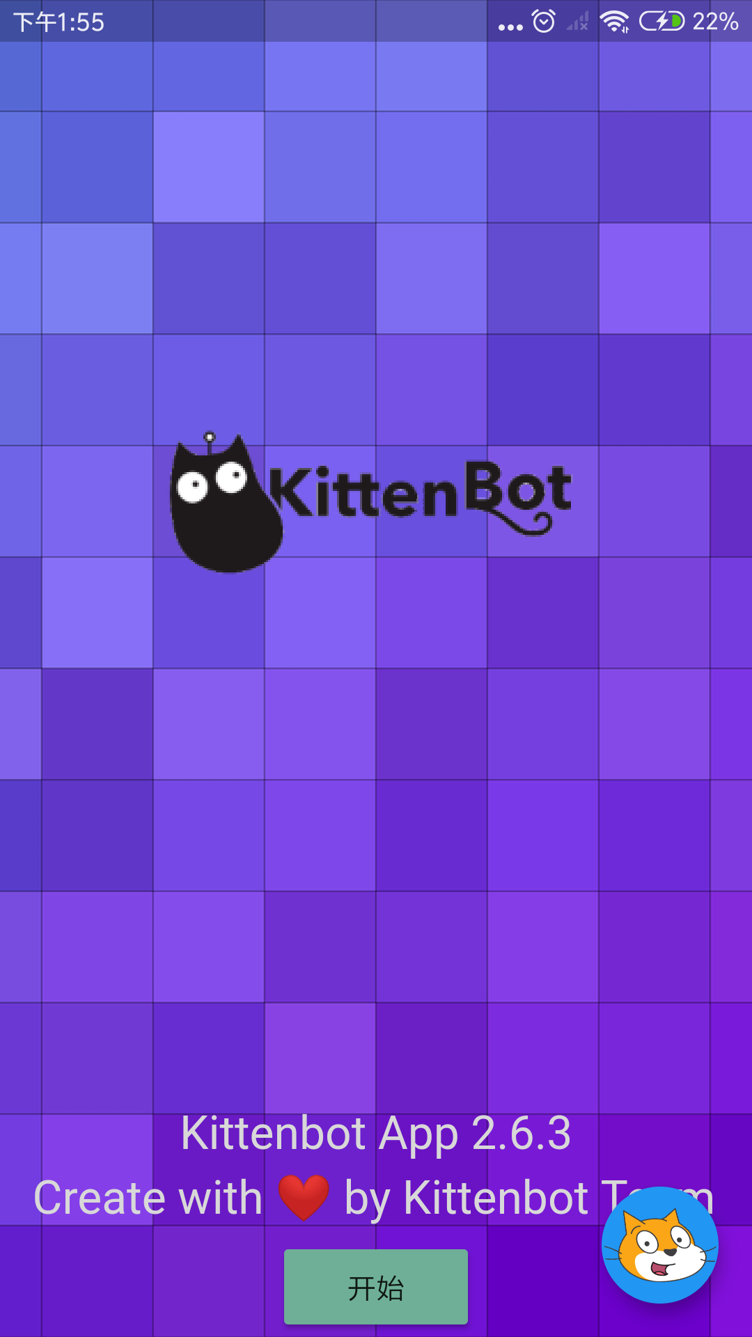 appandroid-Screenshot_2019-06-10-13-55-55-283_cc.kittenbot.k