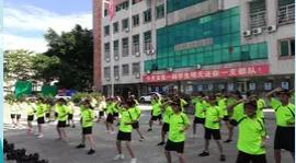军事技能训练