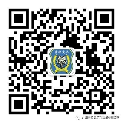 微信图片_20190422130528
