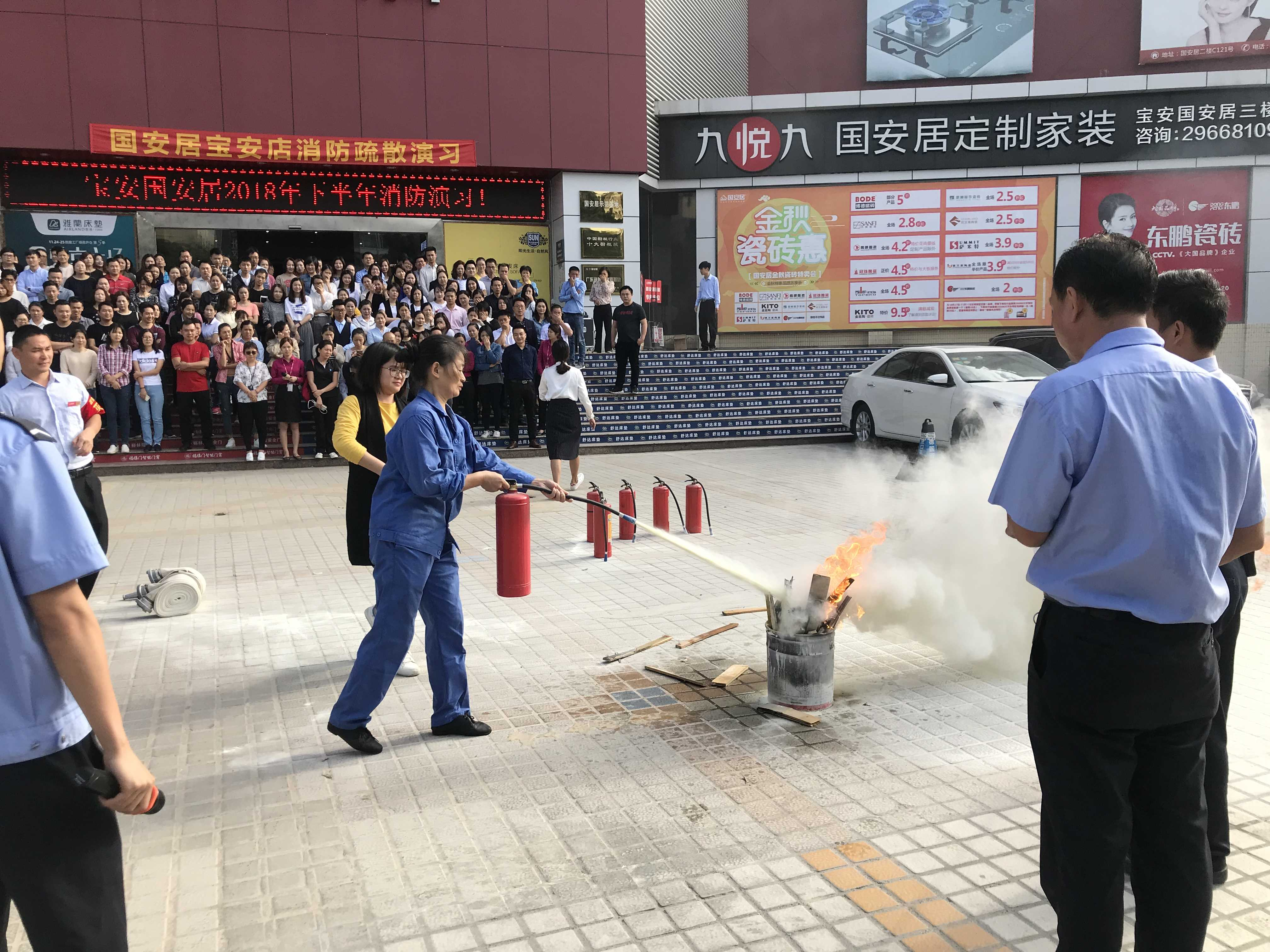 2018.11.9消防演习照片-613701075602613461