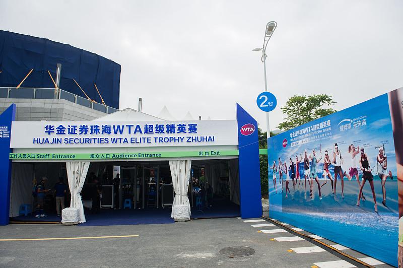 珠海WTA超级精英赛-VCG11494775754
